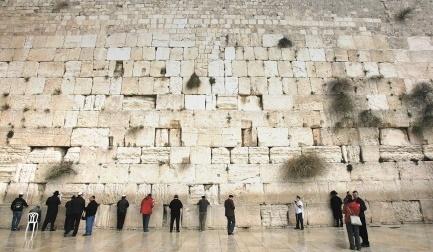 El muro de los lamentos |Fotografía: www.prensacristiana.com